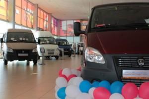 Новый автосалон ГАЗ в Новокузнецке